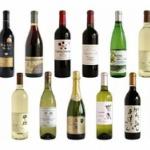 中国メディア「どうして日本でワインが国民的なお酒になれたのか…『正直、羨ましいし嫉妬覚える』」