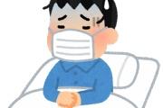 インフルの治療薬「ゾフルーザ」患者の70%余から耐性ウイルス