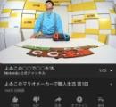 任天堂「よゐこにゲームやらせたろ!」→人気企画に スクエニ「ええなぁ…せや!パクったろ!」