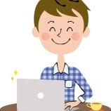 『【Livedoorブログ】簡単に吹き出し会話が出来るようにする方法は?』の画像