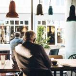 『「70歳就業法の成立」で働き方は変わるのか?どうせ働くなら…』の画像