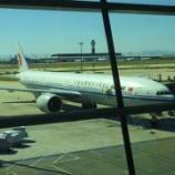 『北京首都空港到着から街へ編 『ANAマイレージ特典でビジネスクラス近隣アジア小周遊旅行へ』の15 』の画像