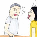【高齢な親の話】実家に入り込んだ蚊の気持ち