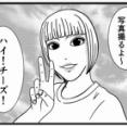 4コマ【ムービー】