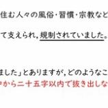 『国語補習〔抜き出し問題〕 大田』の画像