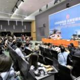 『【香港最新情報】「報道自由度指数、過去8年で最低に」』の画像