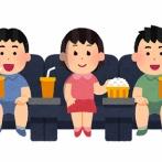 フランスさん、国内の若者に約4万円分の文化体験向けクーポンを無料配布→日本の〇〇にほとんど使われる結果にwwww
