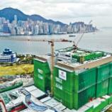 『【香港最新情報】「香港故宮博物院が来年オープンへ」』の画像