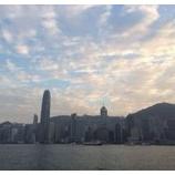 『香港旅行で【お金】のことで困ったら・・・』の画像