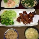 『今日もまた晩飯つくったったwwwww』の画像
