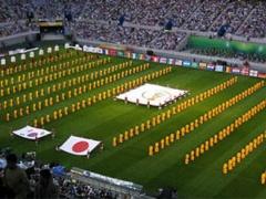 2002年W杯を韓国と共同開催した日本も捜査対象の可能性も日本サッカー協会から危機感ゼロ!?
