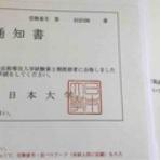 平井美帆 MIHO HIRAI BLOG