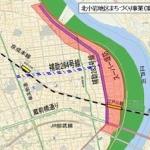 「スーパー堤防建設」住宅強制解体に着手 江戸川の女性「思い出の家、動きたくない」