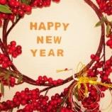 『新年明けましておめでとうございます』の画像