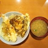 『渋谷に行った【46.5kg】天丼・牛丼食べた。写真』の画像