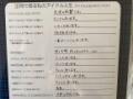【悲報】AKB48の次世代エースがアンケートで無気力回答を連発。炎上。