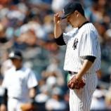 『【MLB】「どうだ、私の言った通りだろう?」…ヤンキースOB、田中将大投手の成功を予見していたと次々主張』の画像