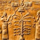 『シュメール文明はエイリアン(アヌンナキ)とコンタクトを取っていた』の画像