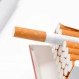 『JT(日本たばこ産業)株を新規で打診買い!』の画像