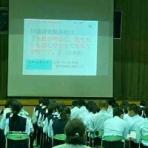 川内中央中学校ブログ