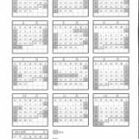 『new カレンダー』の画像