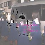 『『乃木坂どこへ』第16回 キャプチャまとめ!!!念願の東京タワーへ!階段で展望台を目指す4期生に様々な難関が…』の画像