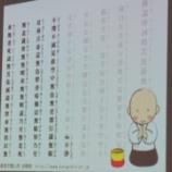 『【北九州】初チャレンジ』の画像