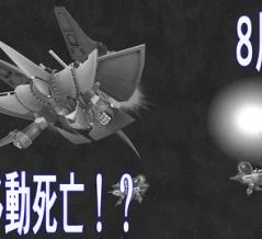 【朗報】格闘武器の使用回数の追加が見送りへ