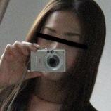 『出会える系サイト体験記 33歳 人妻』の画像