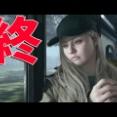 【KUN】バイオハザード8 完結 -バイオハザードヴィレッジ#10【KUN】