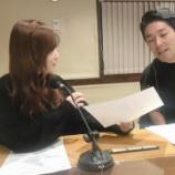 『【乃木坂46】漢字が読めなくて隣のお兄ちゃんに教えてもらうみなみちゃん♡♡ 可愛すぎるwwwwww』の画像