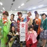 『<OKa-Biz>女性応援月間!特設HP公開中!!』の画像