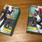 『装動 仮面ライダーセイバー BOOK10 』の画像