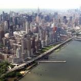 『マンハッタンは買い手マーケットに突入! この流れは他都市に波及するか』の画像