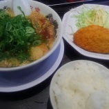 『来来亭ユリノキ通り店さん、白身魚定食、タルタルソースで堪能しました!』の画像