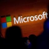 『【画像】マイクロソフトが2億ドル(200億円以上)で買い取った写真がコチラwwwwww』の画像