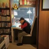 『香港の書店と出版最新事情(『東京人』2018年12月号掲載記事に加筆)』の画像