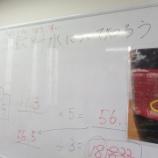 『【早稲田2】ヘルスケアの授業で・・・』の画像