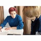 『NCT 127のひらがな勉強』の画像