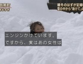 報ステ、雪に頭まで埋れたおばあちゃんを奇跡的に救出する