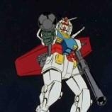 『アムロ「ビーム兵器は出力が安定しなくて面倒、確実に殺せるバズーカの方がいい」』の画像