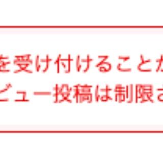 MHWまとめ速報【モンハンワールドアイスボーン】