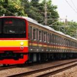 『205系横浜線H7編成出場試運転(1月6日)』の画像