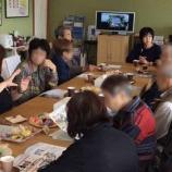 『【新着情報】ファミールカフェ開催しました』の画像