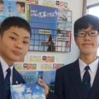 『卒塾生いらっしゃ~い!  坂井』の画像