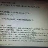 『【刀剣乱舞】虎徹兄弟に関する小ネタ+豆知識【新キャラ】』の画像
