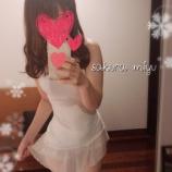 『ご挨拶、ありがとうの気持ち*sakura』の画像