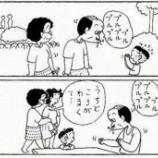 『【コボちゃんコラまとめ!】異次元コボちゃんシュールすぎワロタwww』の画像