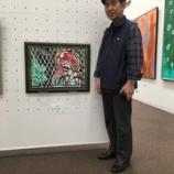 『湊涼助事件簿シリーズ著者、久和勝美さんの版画』の画像