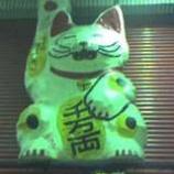 『(関西)招きネコ』の画像